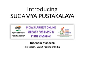 Sugamya Pustakalaya Membership